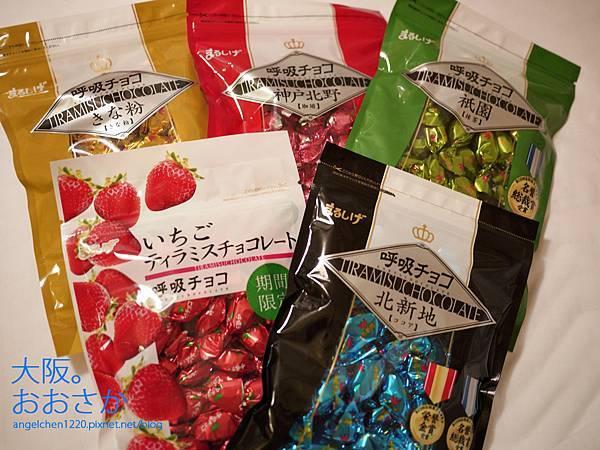 別再買雷神了,來大阪記得買呼吸巧克力.jpg