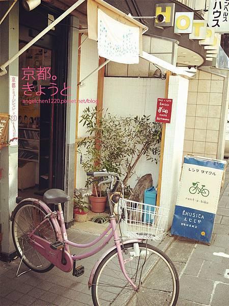 來去京都騎腳踏車吧~.jpg