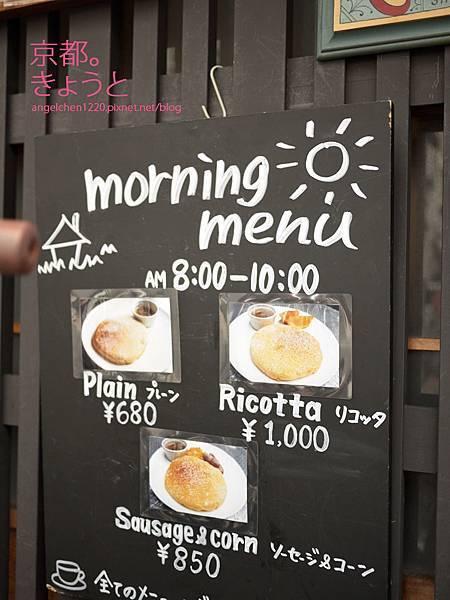 起的夠早的話可以考慮來吃早餐.jpg