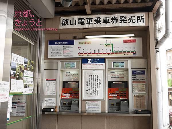 叡山電車乘車券在這兒買.jpg