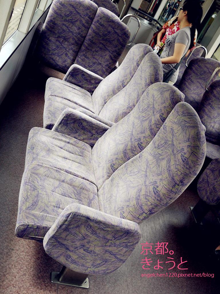 每節車廂只有少數幾個這種VIP席.jpg