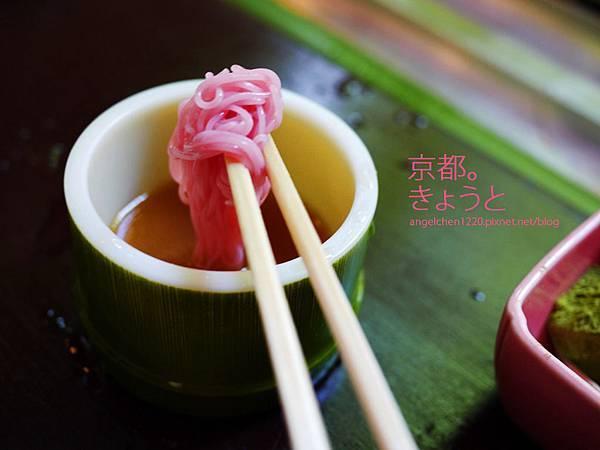 最後一球麵以紅色的紫蘇麵做結束.jpg