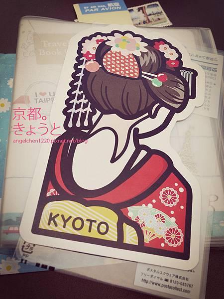 京都最有特色的紀念品.jpg