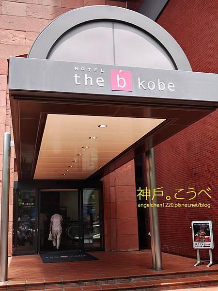 美味的神戶牛排就在the b Hotel 1樓.jpg