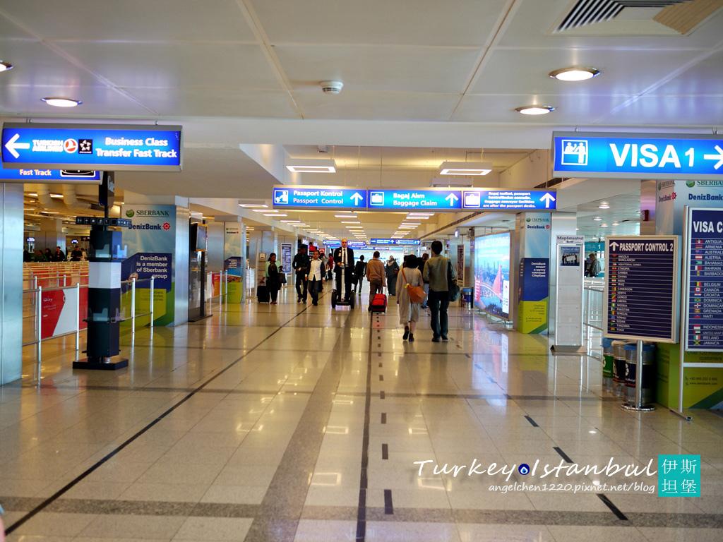 伊斯坦堡阿塔圖克機場.jpg