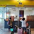 機場的Ptt.jpg