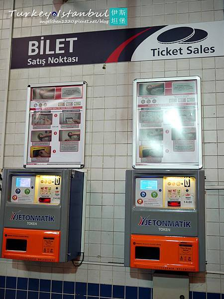 單程票販賣機.jpg
