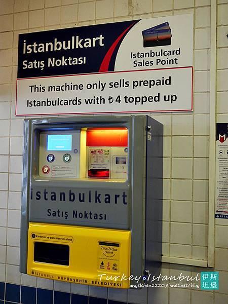 伊斯坦堡卡販賣機.jpg