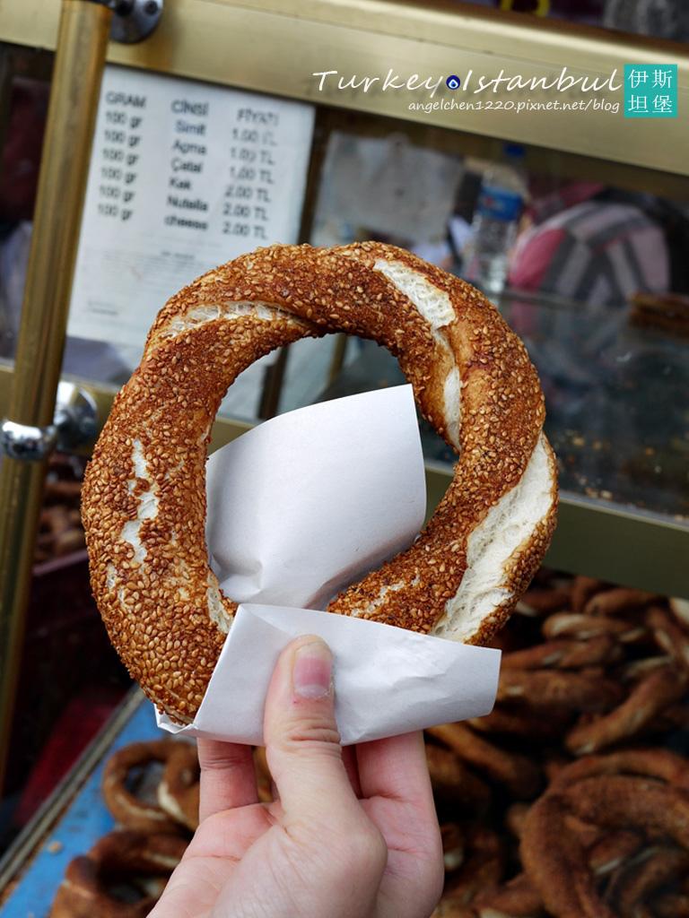 類似芝麻麵包的Simit.jpg