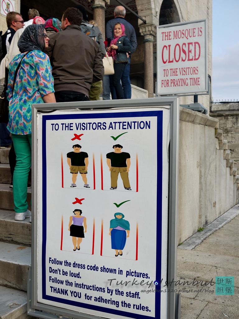 參觀清真寺一定要注意服裝規定.jpg