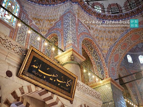藍色清真寺-6.jpg
