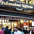 Sultanahmet Koftecisi.jpg