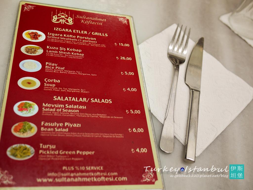 Sultanahmet Koftecisi menu.jpg