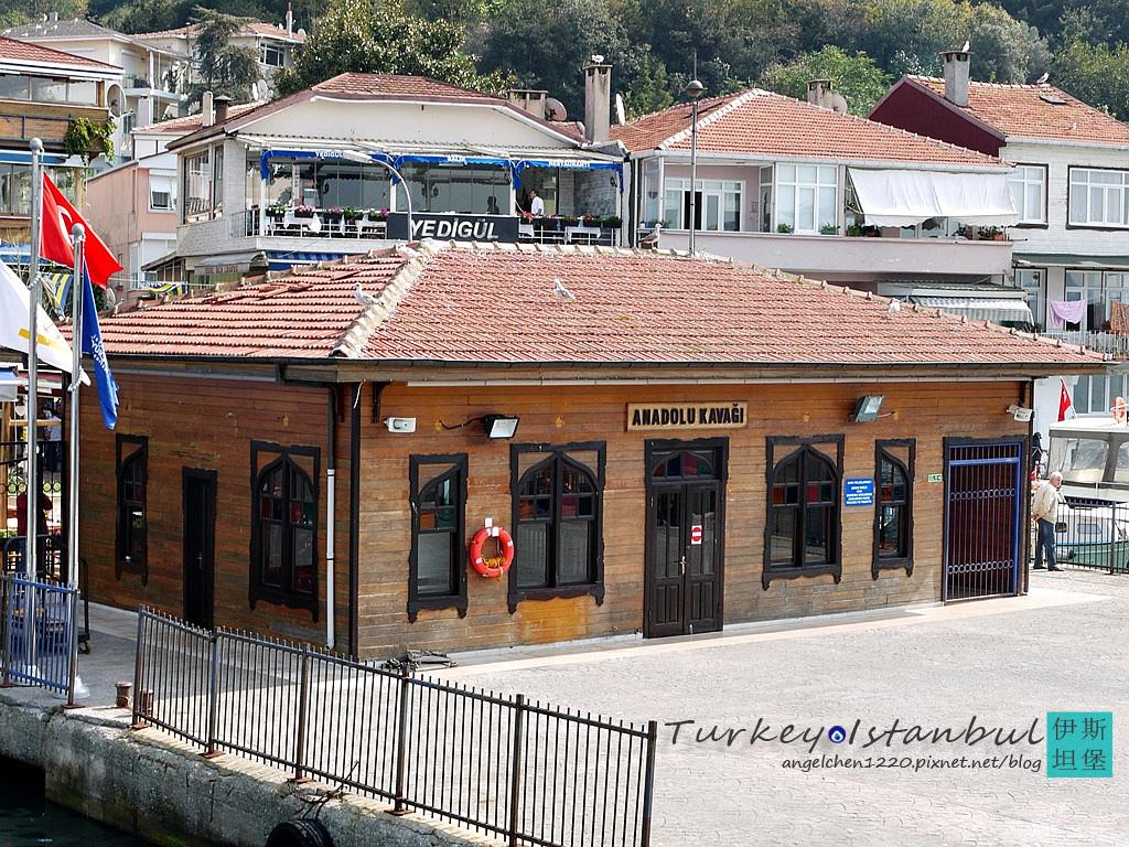 終點站Anadolu Kavagi.jpg