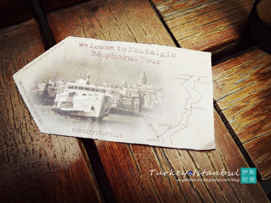 渡輪船票.jpg