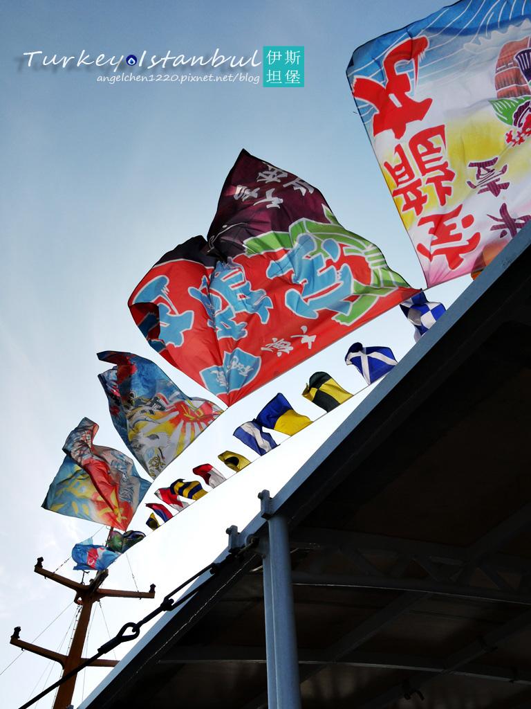 船上飄揚的旗幟很有日本風情.jpg