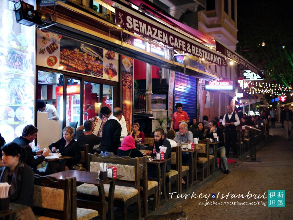 Semazen Restaurant.jpg