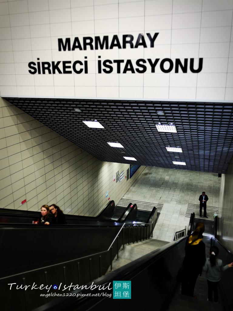 馬爾馬拉鐵路Sirkeci站.jpg