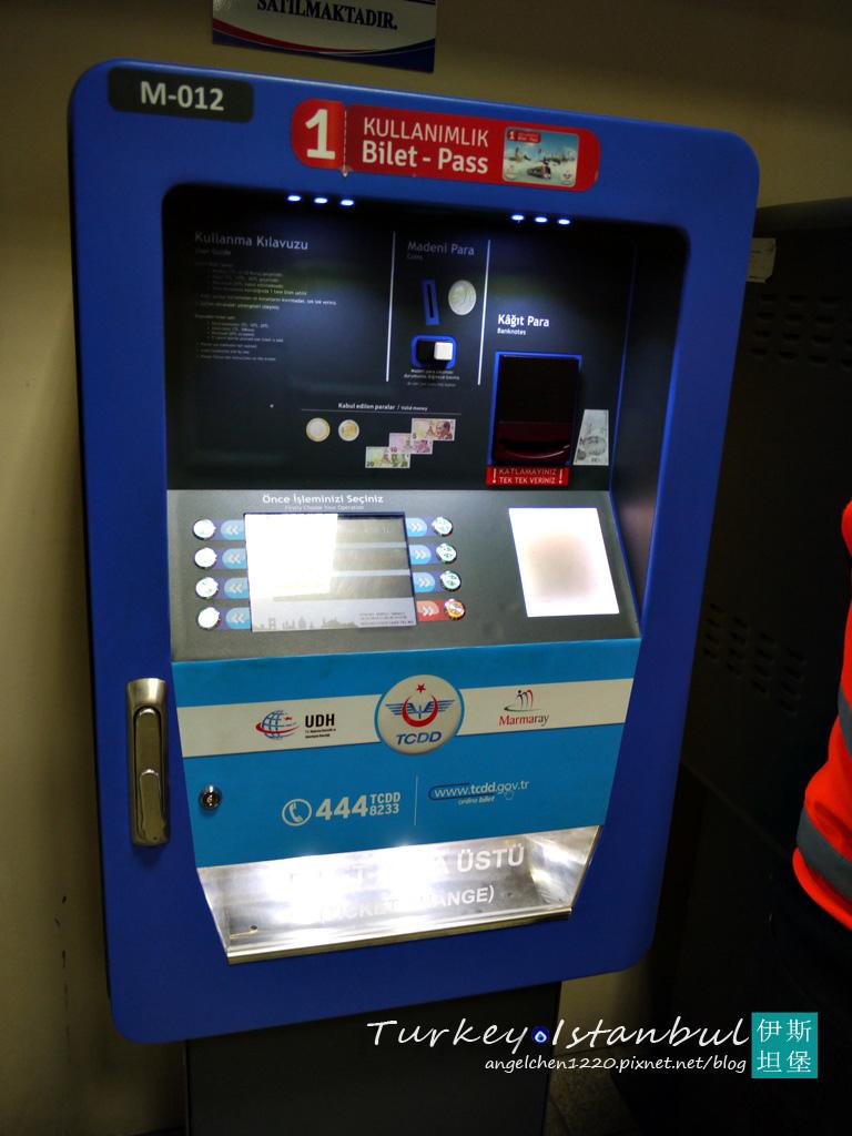 馬爾馬拉鐵路售票機.jpg