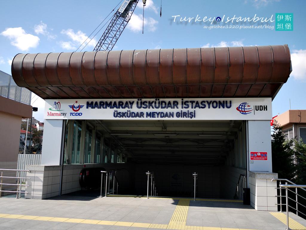 位於亞洲區的Uskudar站.jpg