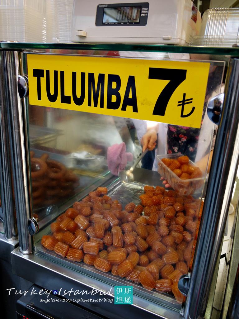 一直很想嘗試的小吃Tulumba.jpg