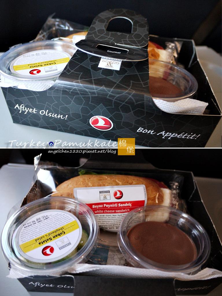 土耳其航空國內線的點心盒.jpg