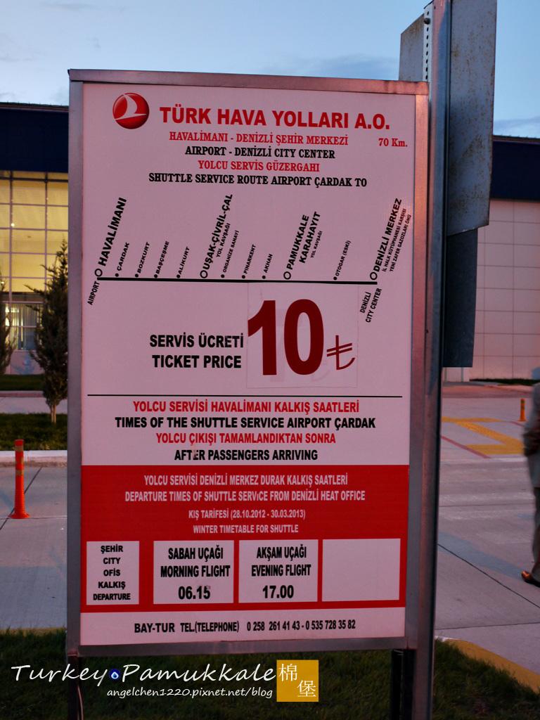 機場到Denizli市中心的車資10里拉,到棉堡20里拉.jpg