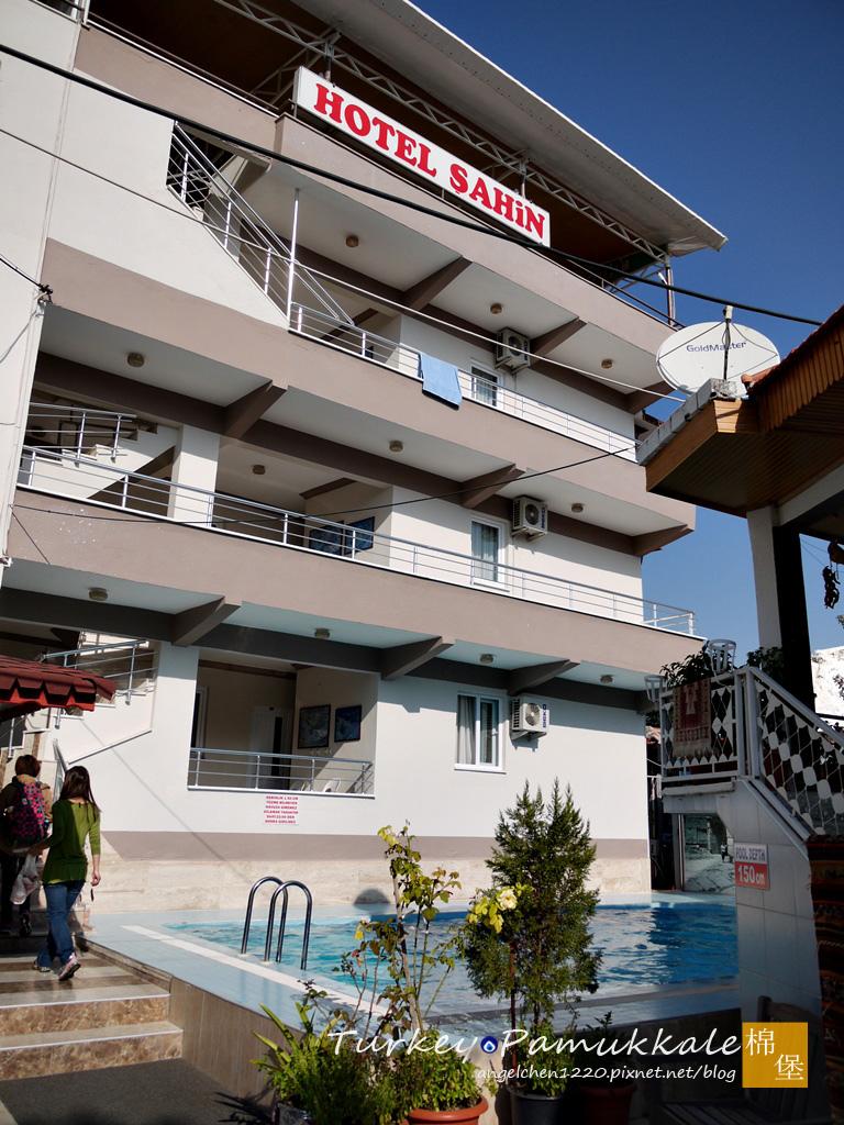 Hotel Sahin.jpg