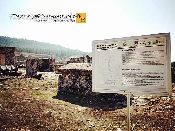 Hierapolis遺址.jpg