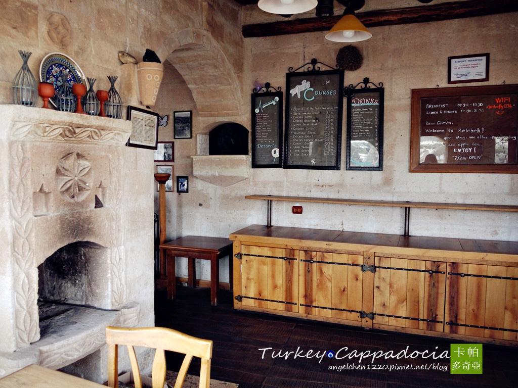 Kelebek Hotel餐廳-3.jpg
