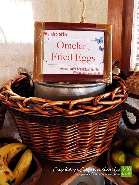 還有提供現做的蛋包和荷包蛋.jpg