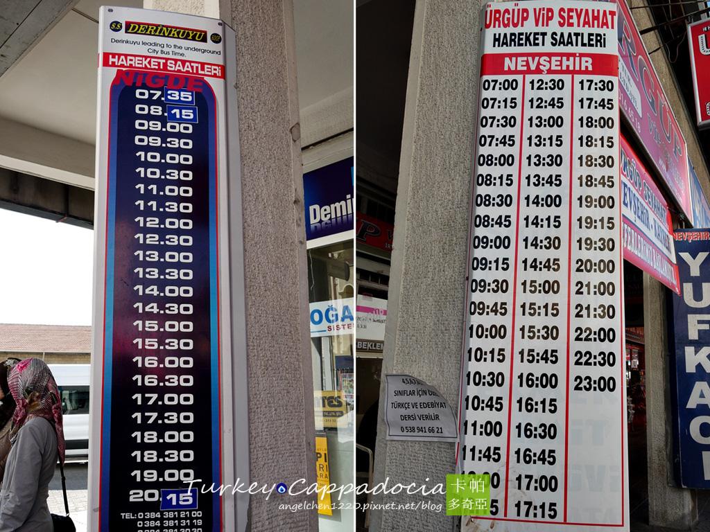 牆上會掛有到各地的巴士時刻表.jpg