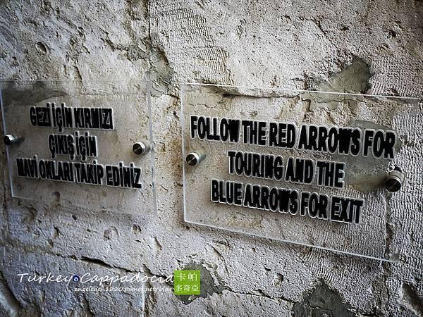 參觀時依循紅藍箭頭的方向才不會迷路.jpg
