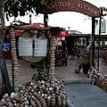Anatolia Kitchen餐廳-1.jpg