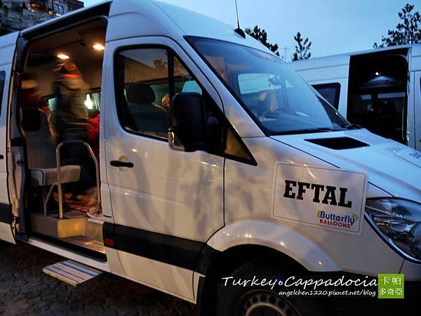 Eftal是我們今天的飛行員名字.jpg