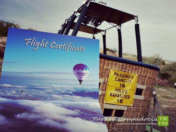 我的飛行證書.jpg