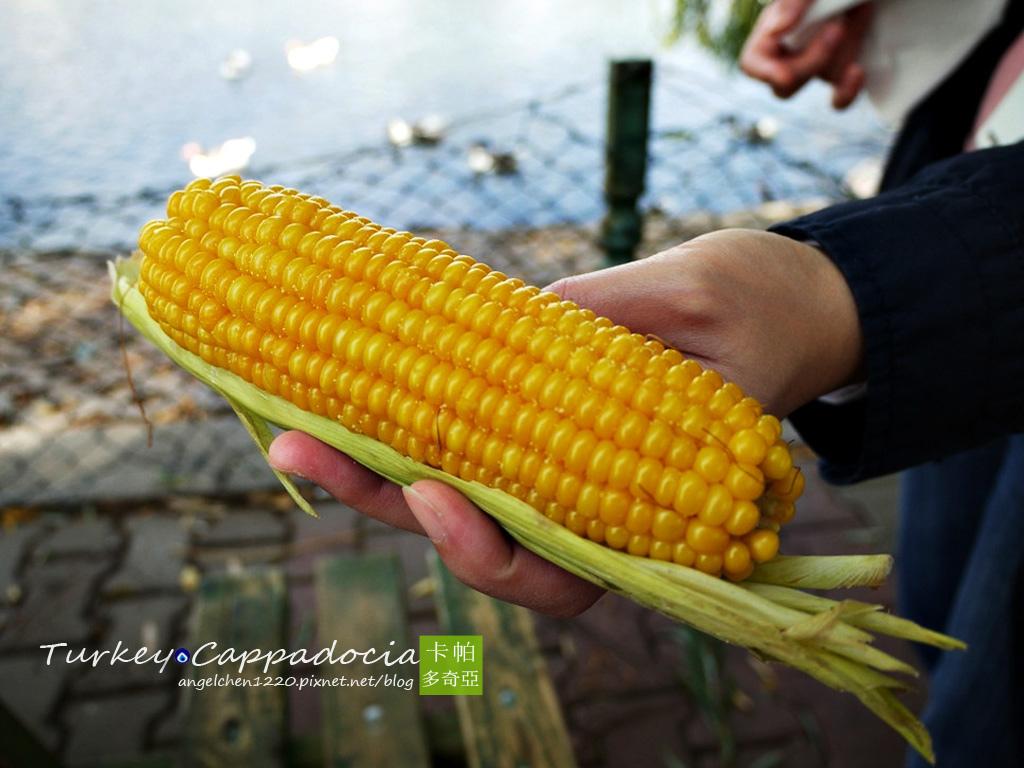 這裡的玉米比伊斯坦堡好吃.jpg