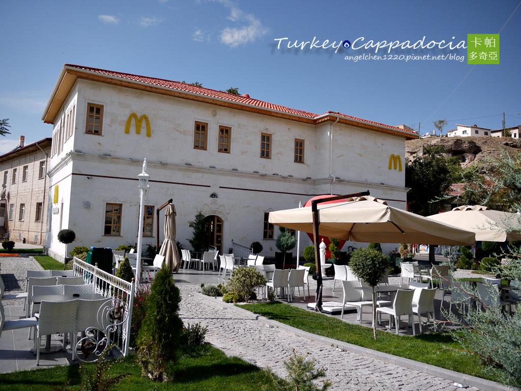 Avanos的麥當勞.jpg