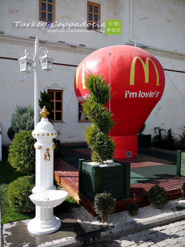 麥當勞熱氣球.jpg
