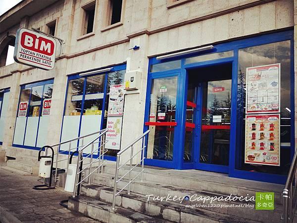 BIM是土耳其連鎖超市.jpg