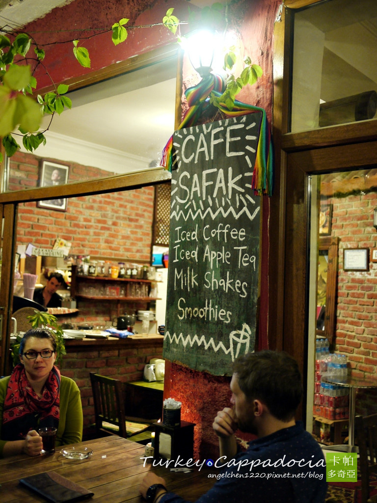 Cafe Safak.jpg