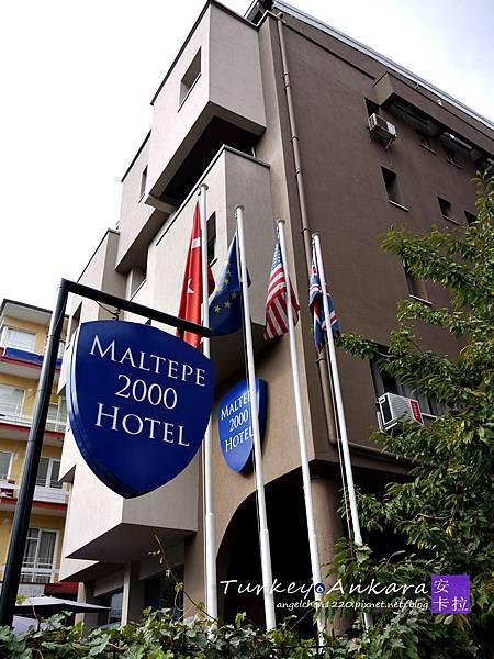 Maltepe 2000 Hotel.jpg