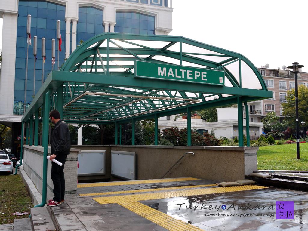 Maltepe地鐵站.jpg