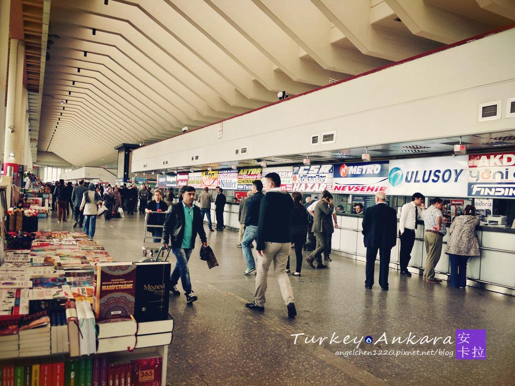 安卡拉巴士站.jpg