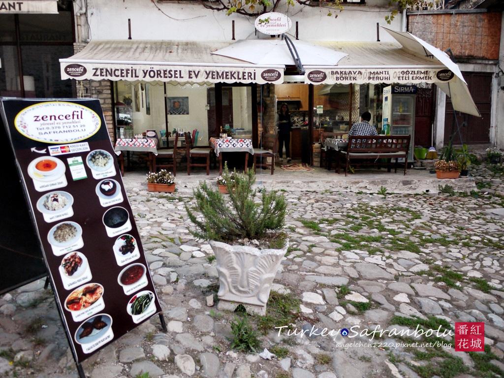 Trip Advisor排名第一的Zencefil餐廳.jpg