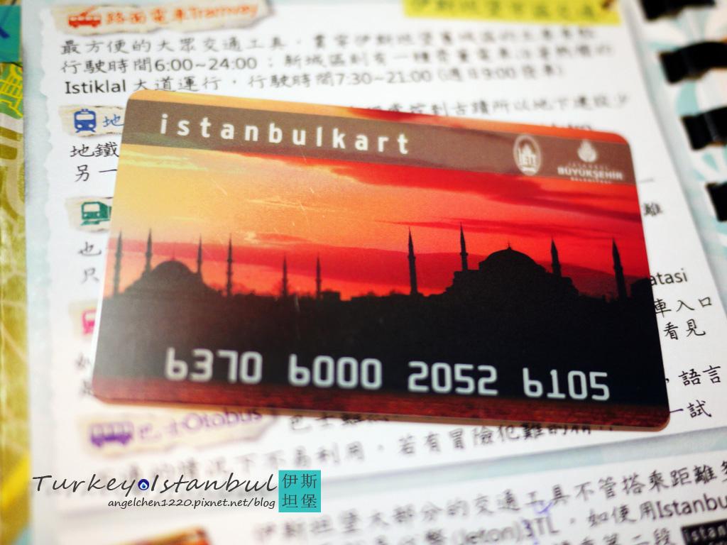 伊斯坦堡卡