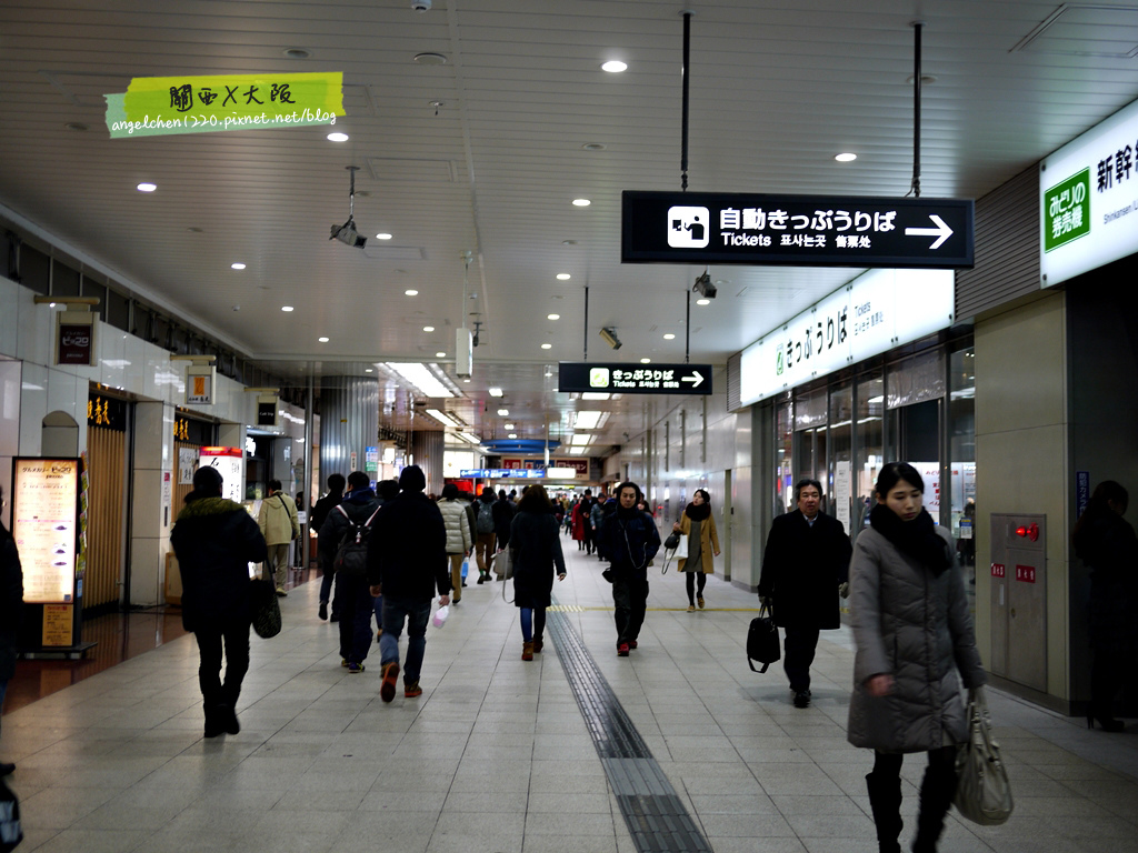 新大阪飯店如何去-1.jpg