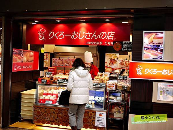 新大阪飯店如何去-2.jpg