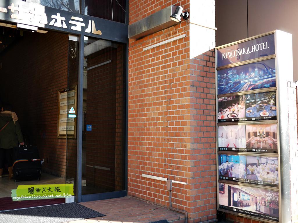 新大阪飯店如何去-7.jpg