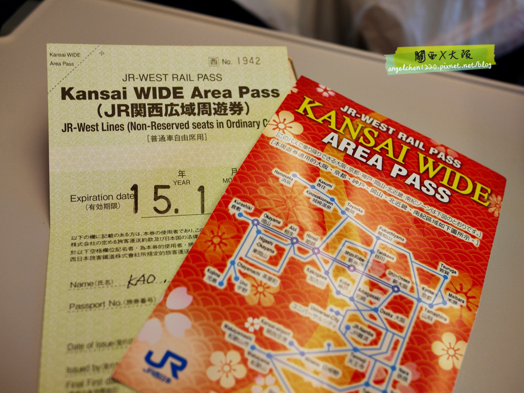 KANSAI WIDE AREA PASS.jpg